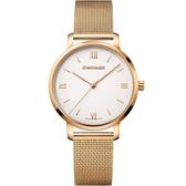 瑞士WENGER Urban Donnissima 輕時尚腕錶 01.1731.107