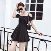 吊帶裙女夏2018新款衣服韓版顯瘦氣質露肩短袖性感一字肩洋裝 瑪麗蓮安