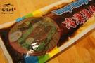 【禧福水產】台灣浦燒鰻魚/蒲燒鰻魚醬◇$特價300元/300g±10%/片◇最低價 肉質鮮美/營養豐富