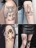 10張|花臂紋身貼防水仿真刺青性感超酷圖案【左岸男裝】