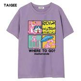 Taigee韓版創意卡通東大門原宿BF風ins超火寬松大碼創意短袖T恤女