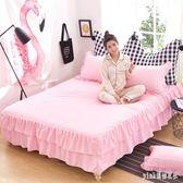 韓版夏天冰絲席床裙款少女心粉色夏季床套罩單件裙式防滑1.5m米床 qf26119【pink領袖衣社】
