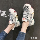 運動老爹鞋 女ins潮夏季透氣2020新款彩虹底顯瘦薄款超火運動鞋子 JX2097 『優童屋』