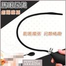 按摩棒 擴張器 馬眼 自慰棒 情趣用品 買送潤滑液 充氣膨脹式馬眼擴張 虐陽塞插硅膠尿道棒