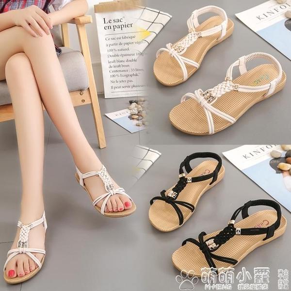 夏季新款一字帶波西米亞涼鞋女平跟學生平底鞋百搭沙灘鞋女鞋 交換禮物