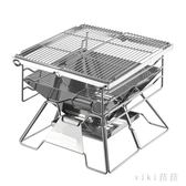 燒烤架 戶外燒烤爐燒烤架戶外野營家用木碳便捷式不銹鋼烤爐 LC2980 【VIKI菈菈】