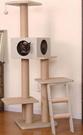 [COSCO代購] W134677 Petpals 麻布紙繩樓梯五層遊憩貓跳台