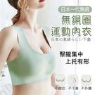 日本尚品新一代冰絲無痕5爪美胸無痕內衣