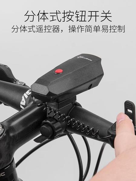 腳踏車電喇叭山地車喇叭
