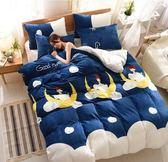 加厚珊瑚絨四件套保暖1.5米法蘭絨被套床單冬季法萊絨1.8m床上用品 DN215【Pink中大尺碼】TW