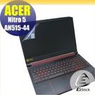 【Ezstick】ACER AN515-44 靜電式筆電LCD液晶螢幕貼 (可選鏡面或霧面)