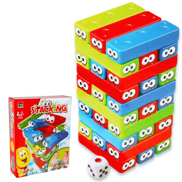毛毛蟲疊疊樂 (30片) 積木疊疊樂 動物積木 疊疊樂 積木堆高 疊塔積木 桌遊 0726 益智玩具