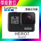 GoPro HERO7 BLACK【買一...