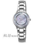 LICORNE 永恆時光真鑽系列 天使光環璀璨手錶-銀x藍紫