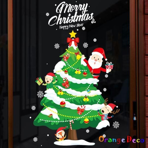 壁貼【橘果設計】聖誕樹耶誕節 DIY組合壁貼 牆貼 壁紙 室內設計 裝潢 無痕壁貼 佈置