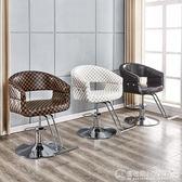 廠家直銷理發店椅子發廊美發可升降旋轉調節椅簡約現代剪發美發椅    《圖拉斯》