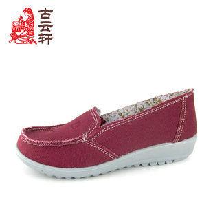 布鞋女鞋 經典休閑款舒適耐磨輕便