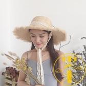 拉菲草帽女大沿蕾絲綁帶帽子小清新海邊遮陽度假沙灘帽【雲木雜貨】