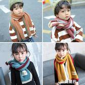 韓版冬季兒童圍巾秋冬男童女童毛線女孩 潮寶寶加厚針織保暖圍脖 金曼麗莎