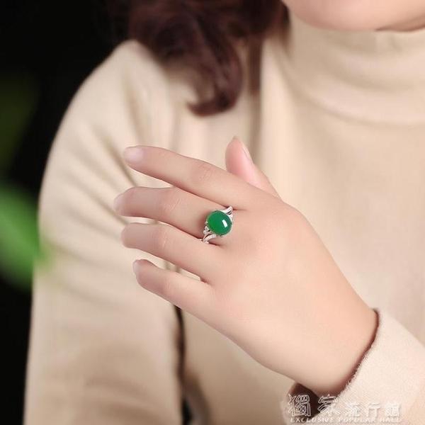 戒指玉髓冰種翡翠925純銀紫牙烏隨形瑪瑙戒指女款紅藍寶石祖母綠菠菜 快速出貨