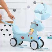 搖搖馬木馬兒童搖馬兩用幼兒玩具寶寶1-3周歲禮物帶音樂塑料加厚  名購居家