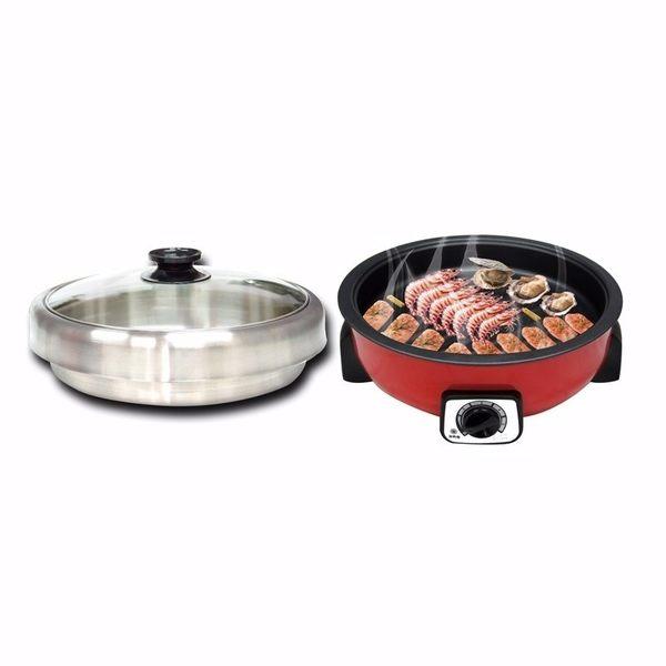 山多力3.5L多功能火烤料理鍋 SL-EC3520