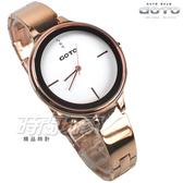 GOTO 美麗人生 時尚腕錶 女錶 不銹鋼錶帶 手環 腕錶 學生錶 玫瑰金x白 GS0070B-44-241