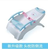 加大號兒童洗頭椅寶寶洗頭床