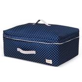 七秀收納袋 衣物整理袋子 衣服棉被搬家打包家用裝被子子防塵防潮 伊衫風尚