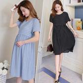 孕婦洋裝 夏裝時尚款韓版新款條紋短袖雪紡孕婦裙LJ7565『小美日記』