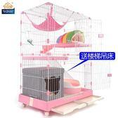 寵物圍欄 創逸貓籠子貓別墅/貓咪籠子/二層雙層三層大號/寵物籠子/貓咪用品