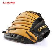 【雙十二】秒殺送棒球etto英途棒球手套 成人用投手手套 左手右手棒球用手套gogo購