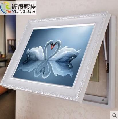 彩虹部落水晶遮擋電表箱推拉歐式有框裝飾畫(圖一)