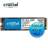 Micron 美光 Crucial P2 500GB PCIe Gen3x4 M.2 2280 SSD 固態硬碟 CT500P2SSD8
