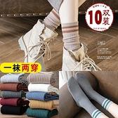 襪子女中筒襪ins潮流長襪春秋冬季純棉加絨加厚高筒長筒堆堆襪女 「雙11狂歡購」