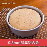 戚風蛋糕模具圓形6寸8寸10寸烘焙工具烤箱家用陽極活底芝士模具  WD 薔薇時尚