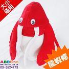 A0062☆龍蝦帽#舞會面具面罩眼罩頭套眼鏡生日帽派對帽臉彩畫臉筆假髮髮圈髮夾