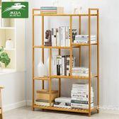 書架簡易置物架簡約現代實木多層落地學生兒童書櫃收納架BL【巴黎世家】