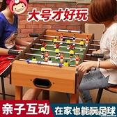 台球桌 益智兒童玩具 3-6周歲5智力4男童8桌球12小孩7男孩10歲桌上足球9 DF 雙十一