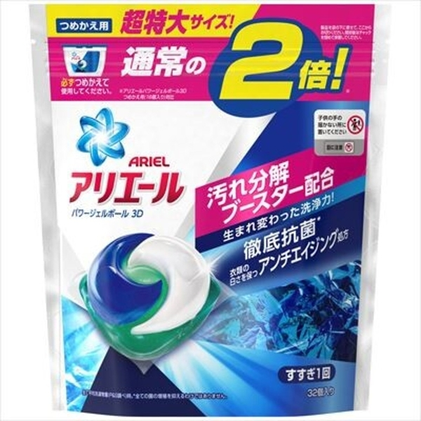 【日本製】【P&G】Ariel 2倍洗衣凝膠球3D立體 膠囊 洗衣精 除臭抗菌加強型 補充包 柑橘香 32顆入 SD