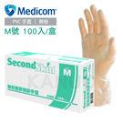 【Medicom麥迪康】無粉塑膠檢診手套...