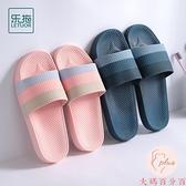 居家拖鞋女家用夏天浴室防滑拖鞋【大碼百分百】