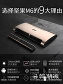 投影機  M6微型投影儀 家用小型投墻便攜式 手機安卓wifi無線迷你3D高清1080p