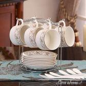 創意骨瓷咖啡杯 歐式時尚咖啡套具 陶瓷描金咖啡杯套裝配勺帶架子早秋促銷