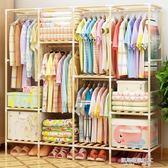 簡易布衣柜簡約現代經濟型實木組裝板式柜子宿舍臥室衣櫥省空間igo  凱斯盾數位3C