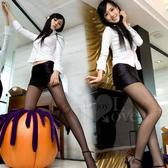 情趣用品 推薦商品 情趣絲襪專賣 唯美情境!性感顯瘦包芯絲加檔連褲襪﹝黑色款﹞【535322】