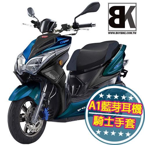 【買車抽液晶】ALPHA MAX 125 NAKED CBS 雙碟 送藍芽耳機 丟車賠車險(JR-125CIAX)PGO摩特動力