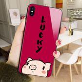 蘋果手機殼xr卡通可愛幸運小豬【聚寶屋】