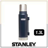 【Stanley 美國 經典真空保溫瓶1.3L《錘紋藍》】10-01032/保溫水壺/暖水瓶/保溫杯