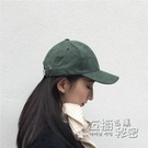 【葉】復古墨綠深草綠純色薄麂皮棒球帽文藝男女鴨舌帽子百搭春秋 衣櫥秘密